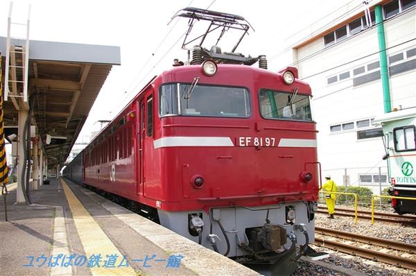 Imgp9120