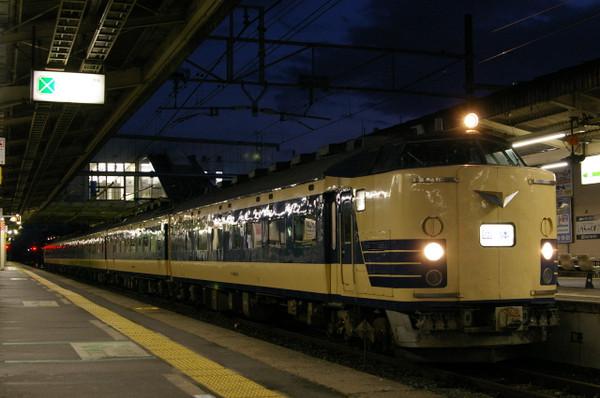 583系国鉄色(蓮田)