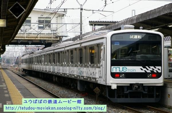Fdd44f60_6401