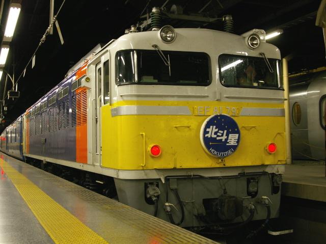 Imgp43700