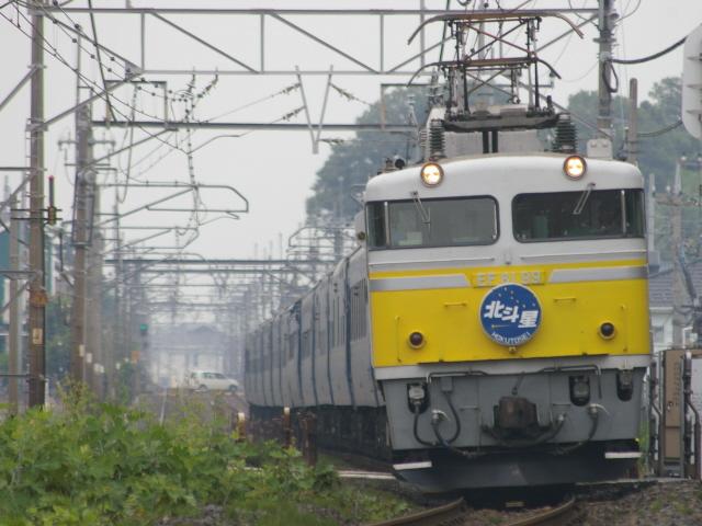 Imgp45210